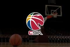 CBA新赛季10月16日开赛 首阶段仍采用赛会制